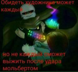ytka-v-tapkax