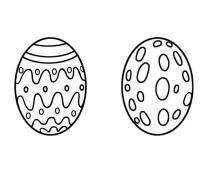 Как нарисовать пасхальное яйцо на бумаге поэтапно
