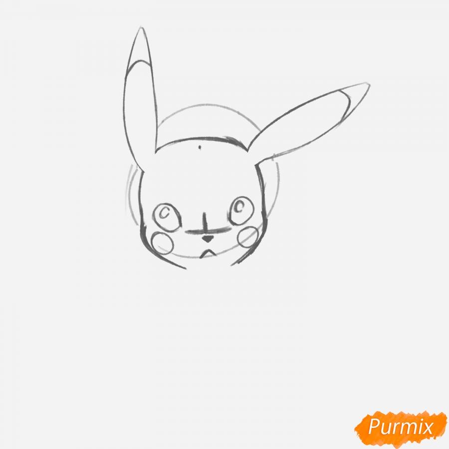 Рисуем Пикачу с шарфиком - шаг 4
