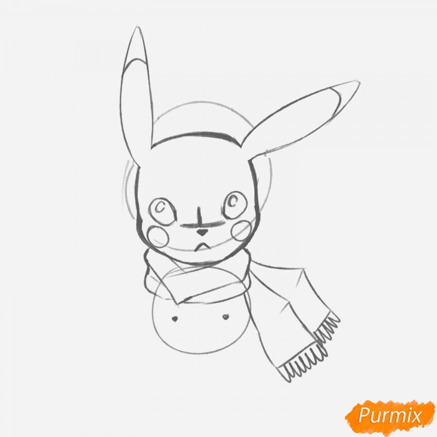 Рисуем Пикачу с шарфиком - шаг 5