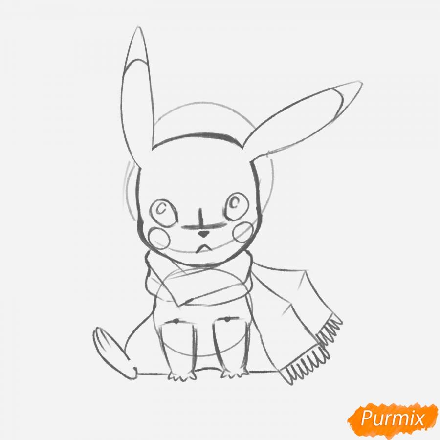 Рисуем Пикачу с шарфиком - шаг 7