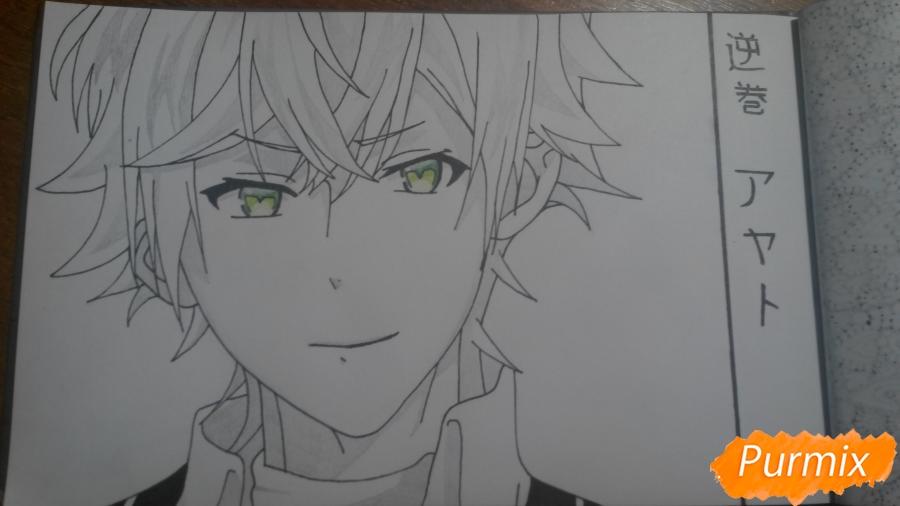 Рисуем портрет Аято Сакамаки - фото 7