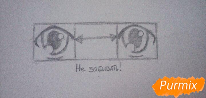 Как научиться рисовать аниме глаза - шаг 1