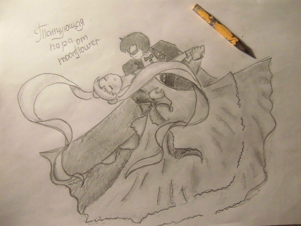 Рисуем танцующую аниме пару - фото 8