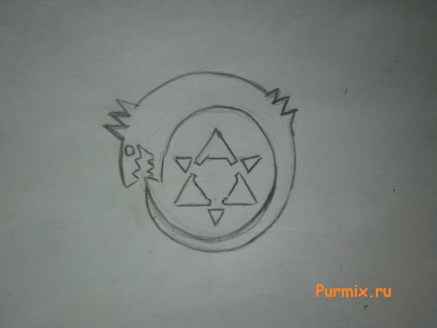 Рисуем знак Уробороса из аниме Стальной алхимик