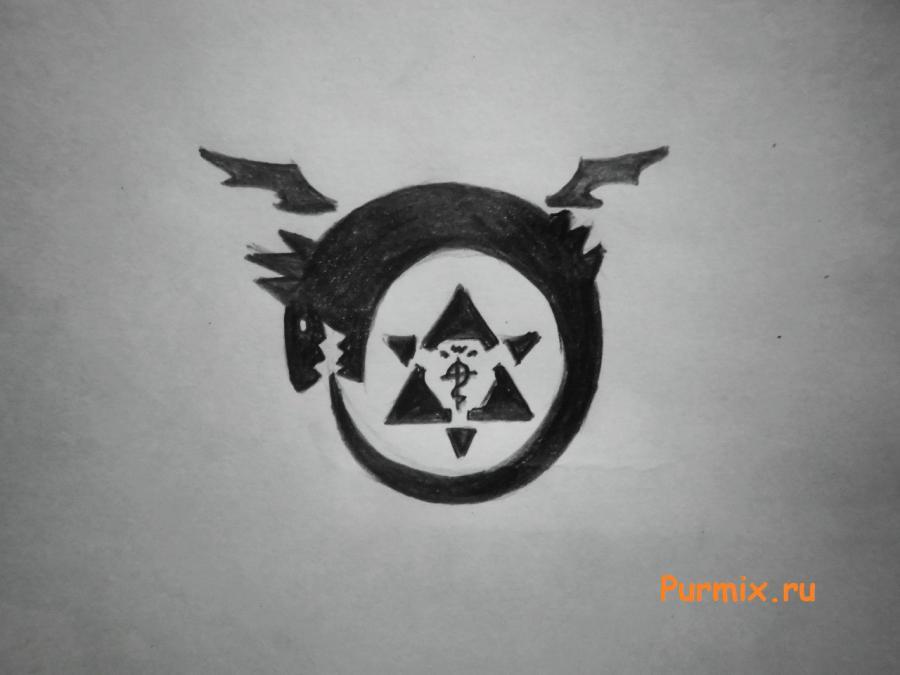 Как нарисовать знак Уробороса из аниме Стальной алхимик