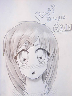 Рисунок лицо аниме девушки