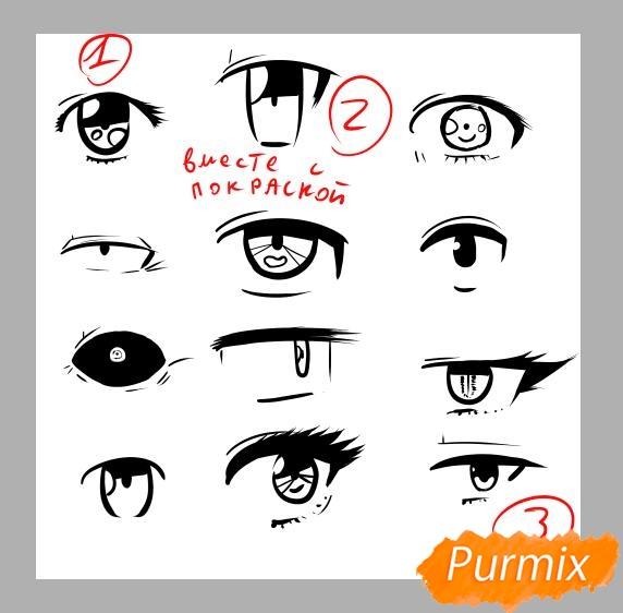 Азы в рисовании глаза в стиле аниме - шаг 6