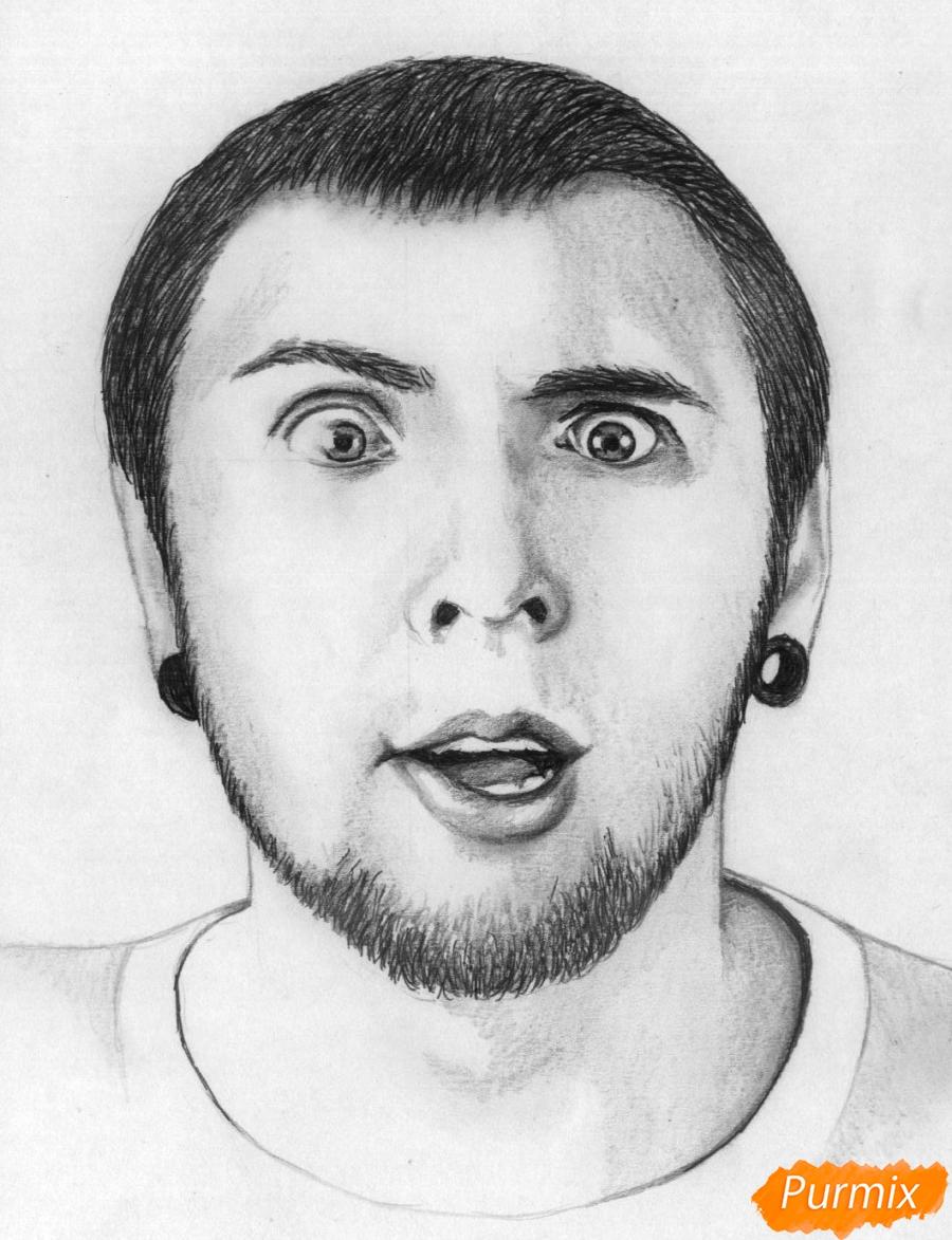 Как нарисовать портрет Макса из +100500 карандашом поэтапно