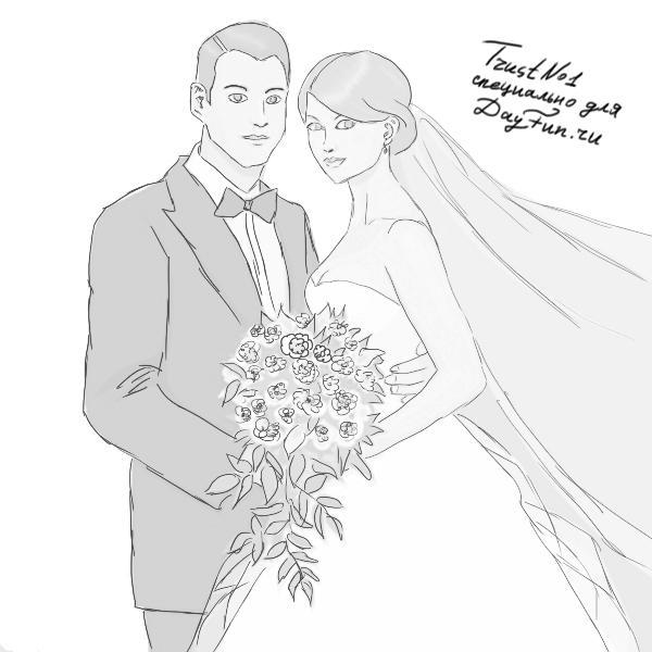 Рисуем жениха и невесту