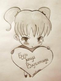 Как нарисовать девочку с валентинкой карандашом поэтапно