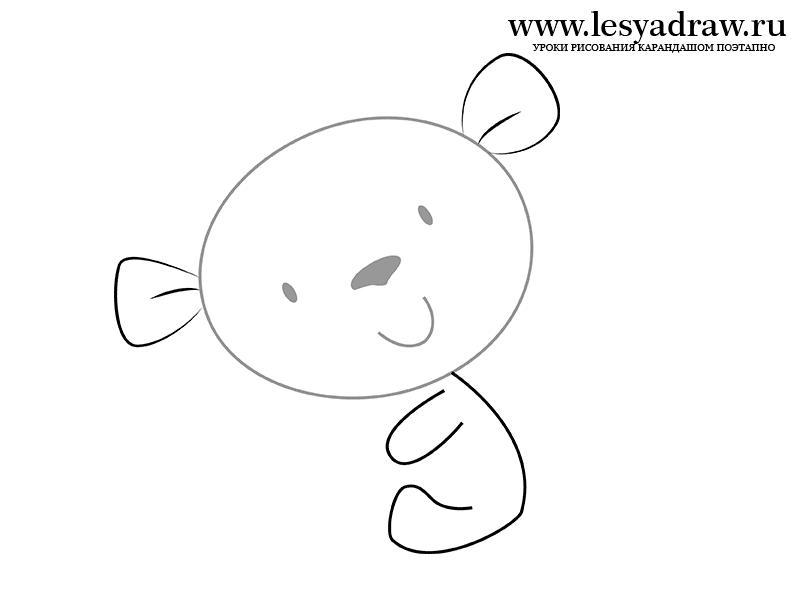 Как просто нарисовать маленького мишку с сердечком - шаг 2
