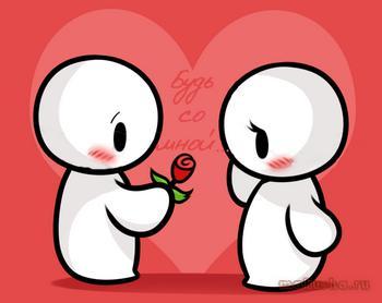Как просто нарисовать влюбленную пару на валентинке