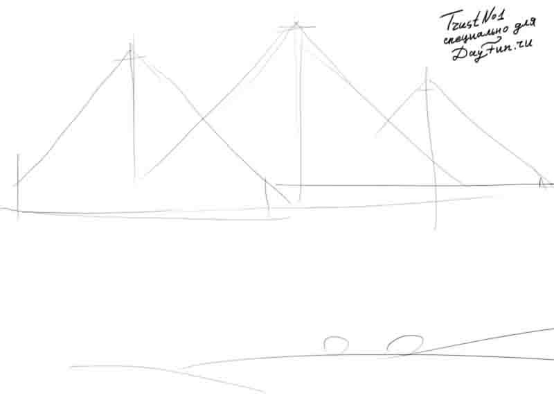 Как нарисовать пирамиду карандашом поэтапно