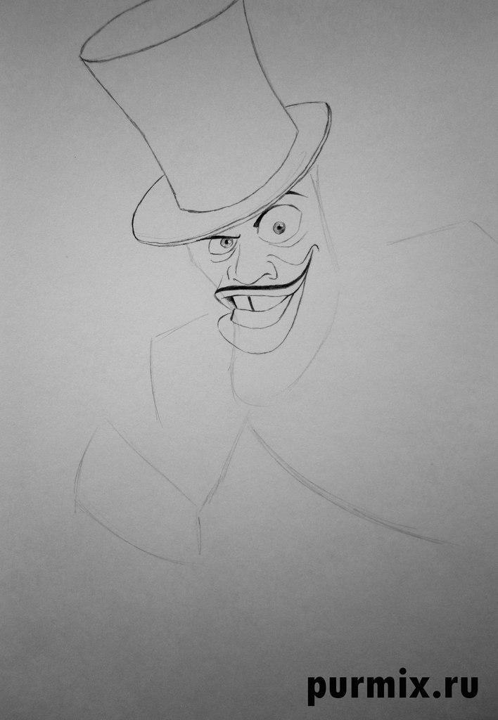 Рисуем доктора Фасилье из Принцесса и лягушка