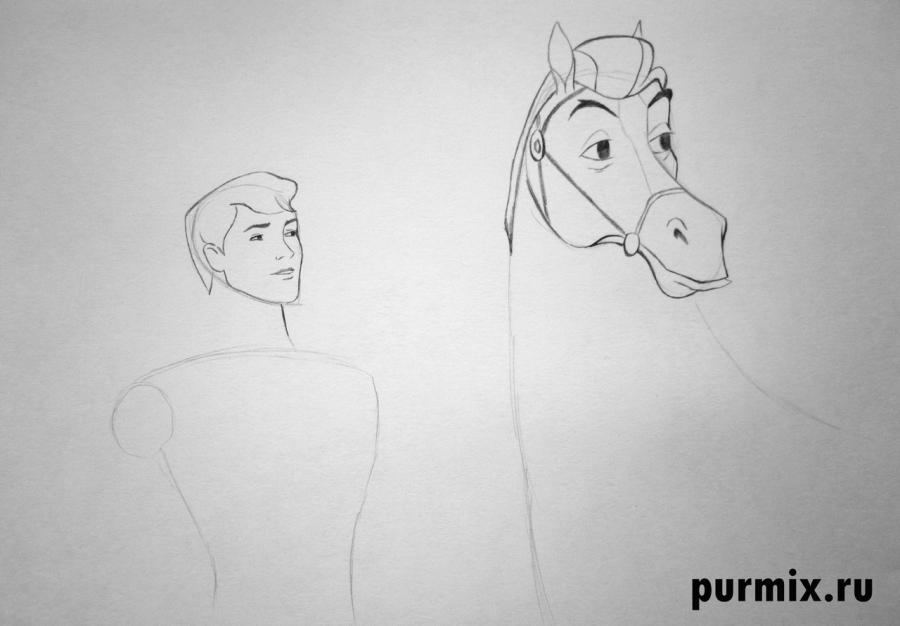 Рисуем Филиппа и коня из Спящей красавицы