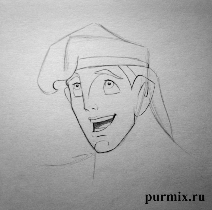 Рисуем Геркулеса - шаг 4