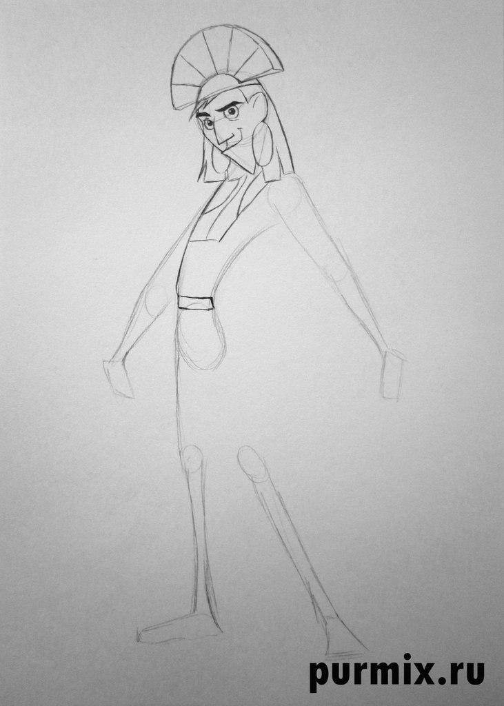 Рисуем императора Куско простым