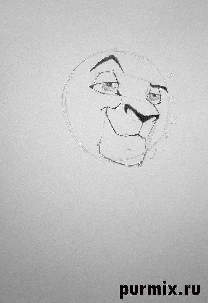 Рисуем Кову из Король лев 2: Гордость Симбы