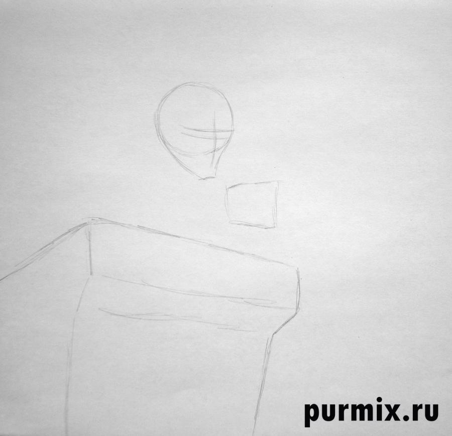 Рисуем Рогатого короля из Черного котла