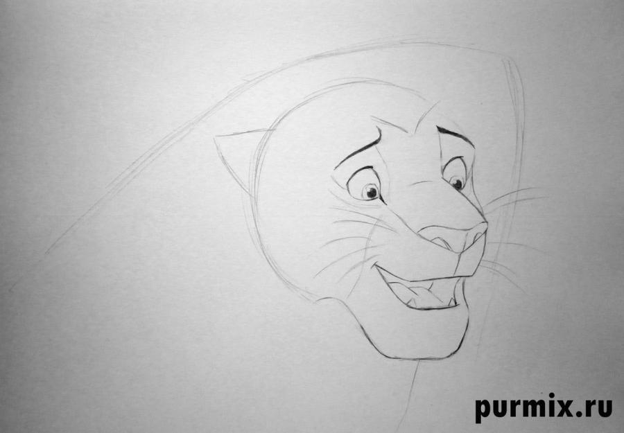 Рисуем Симбу из Король лев 2 - шаг 3