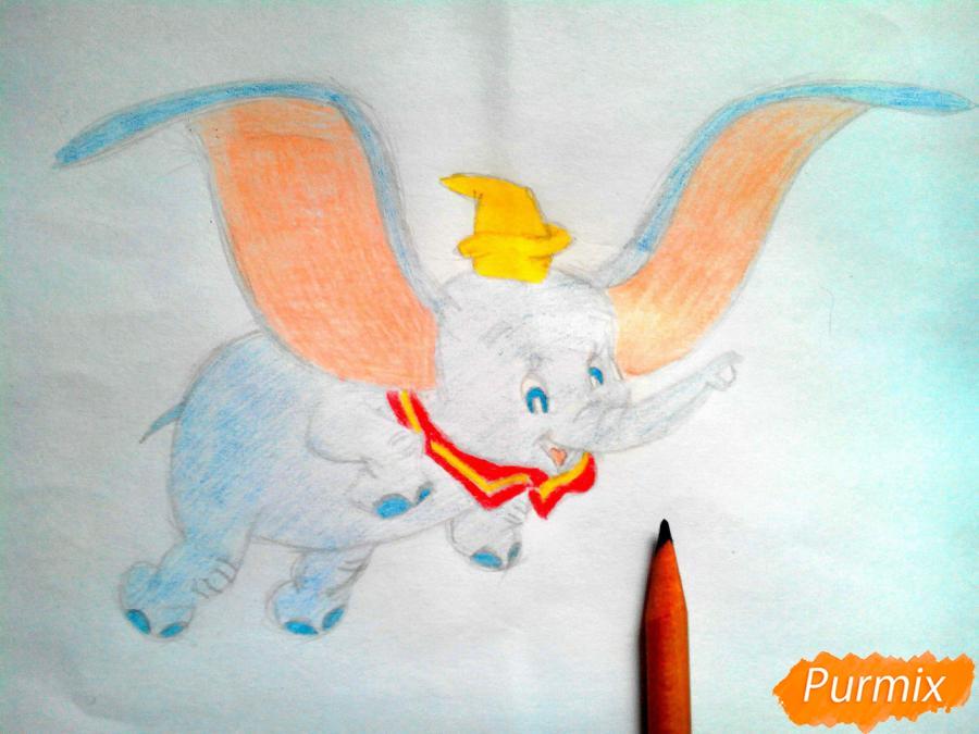 Как нарисовать слоненка Дамбо цветными карандашами поэтапно - шаг 11