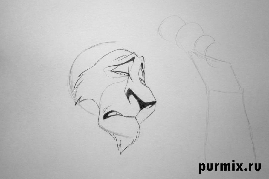 Как рисовать Шрама с мишкой - шаг 3