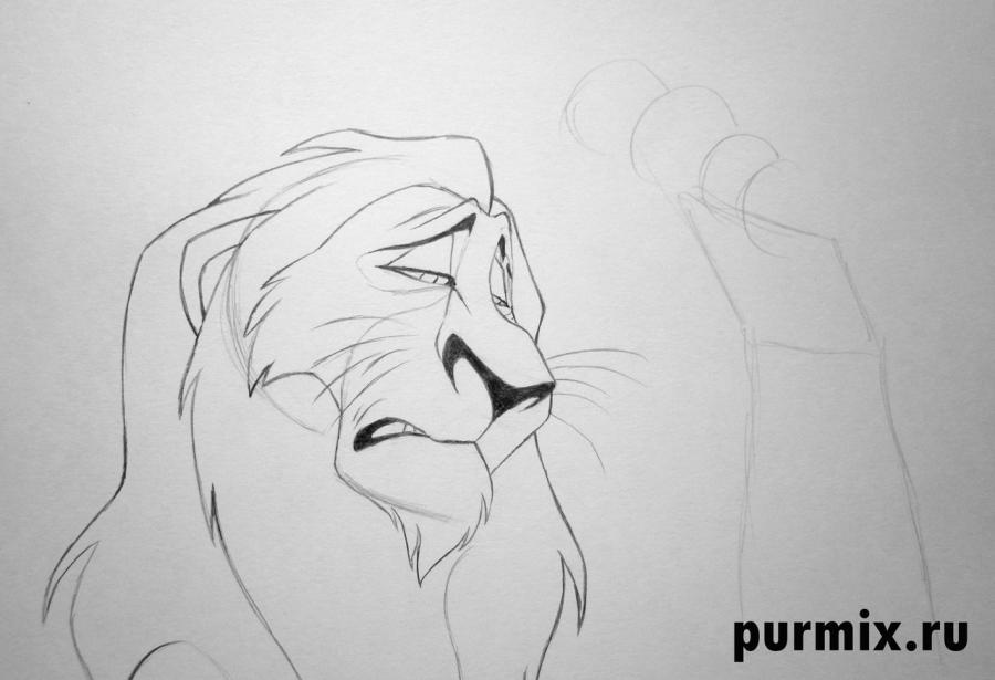 Как рисовать Шрама с мишкой - шаг 4