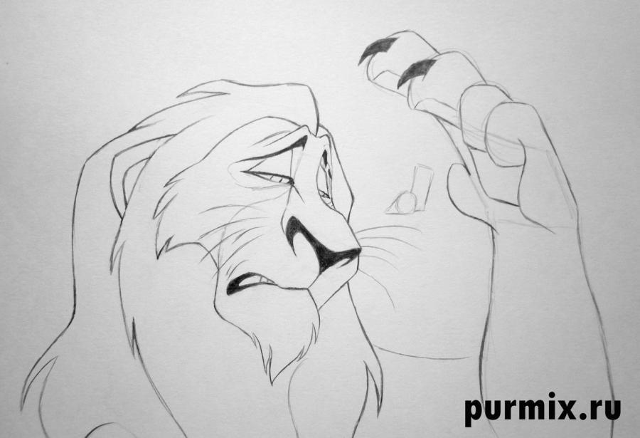 Как рисовать Шрама с мишкой - шаг 5