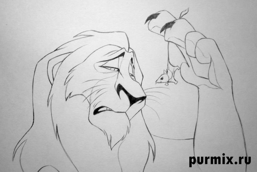 Как рисовать Шрама с мишкой - шаг 6
