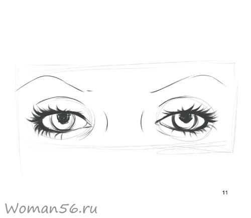 Как просто нарисовать женские глаза - шаг 11