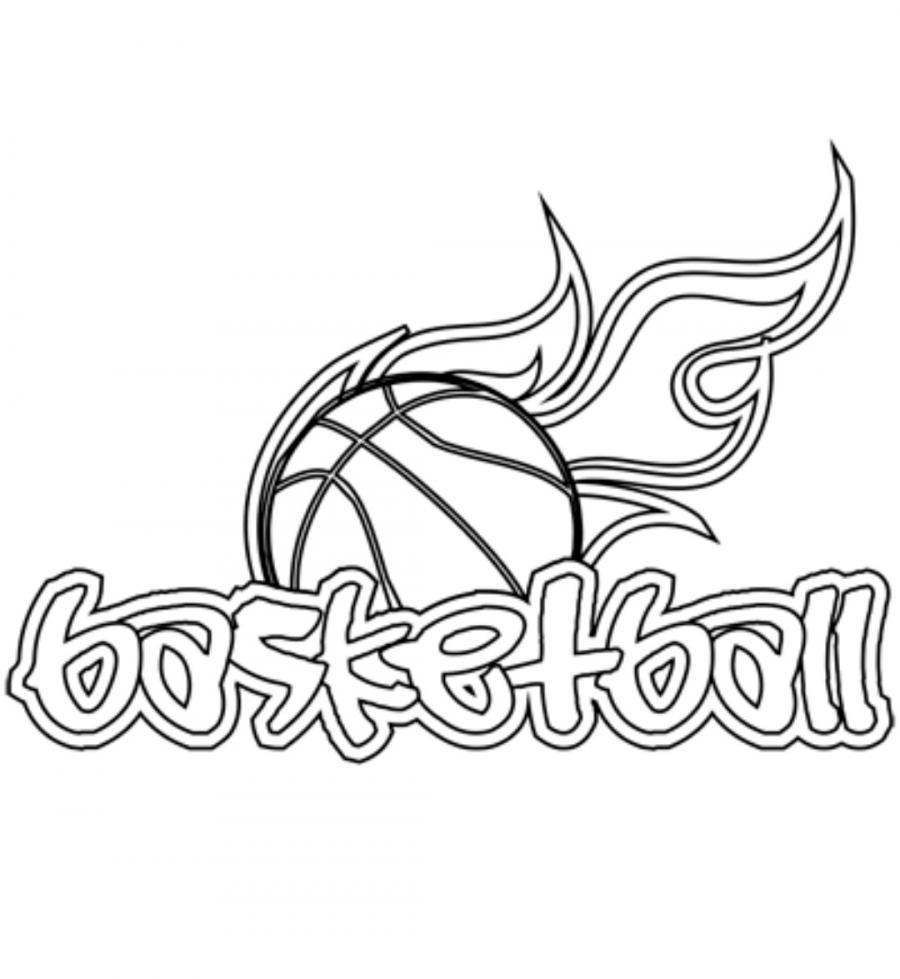 Мяч баскетбольный рисунок