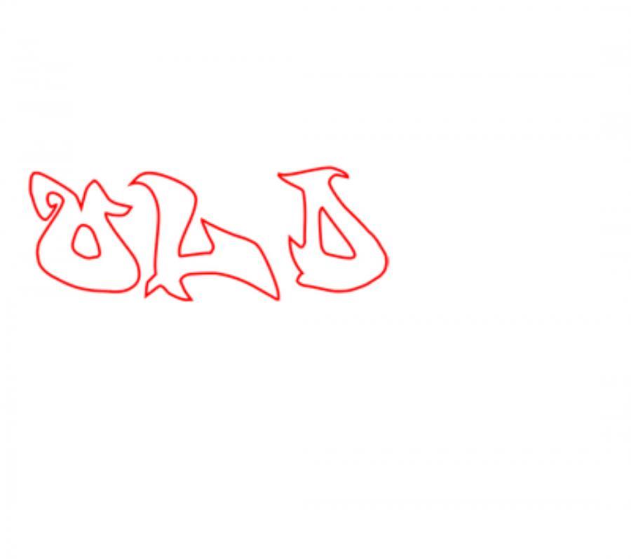 Как красиво нарисовать слово old school