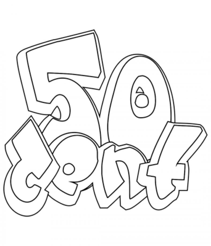 Рисуем 50 Cent в стиле граффити