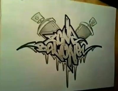 Рисуем граффити на бумаге