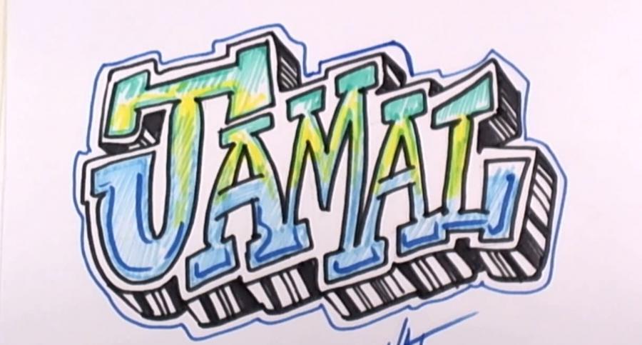 Рисуем имя Jamal на бумаге