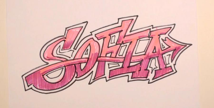 Рисуем имя Sofia в стиле граффити карандашами или фломастерами - фото 5