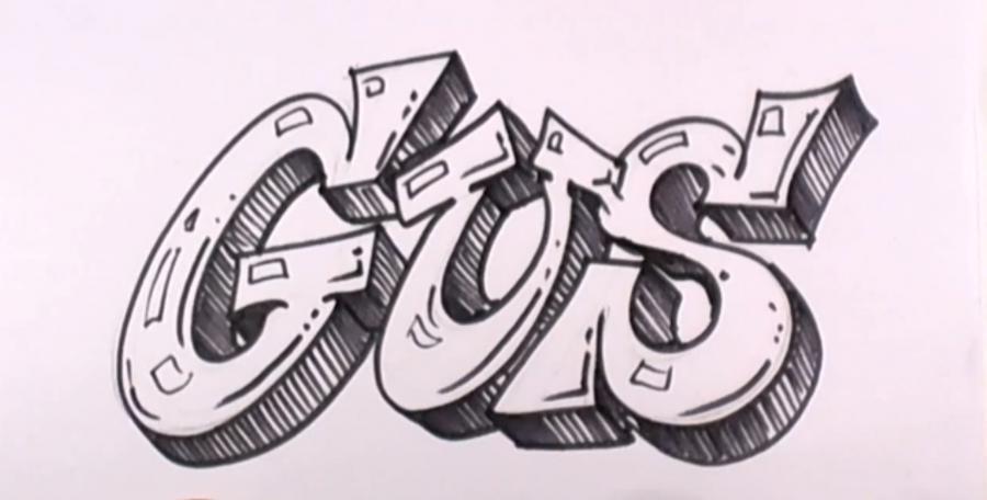 Как нарисовать слово Gus на бумаге карандашом поэтапно