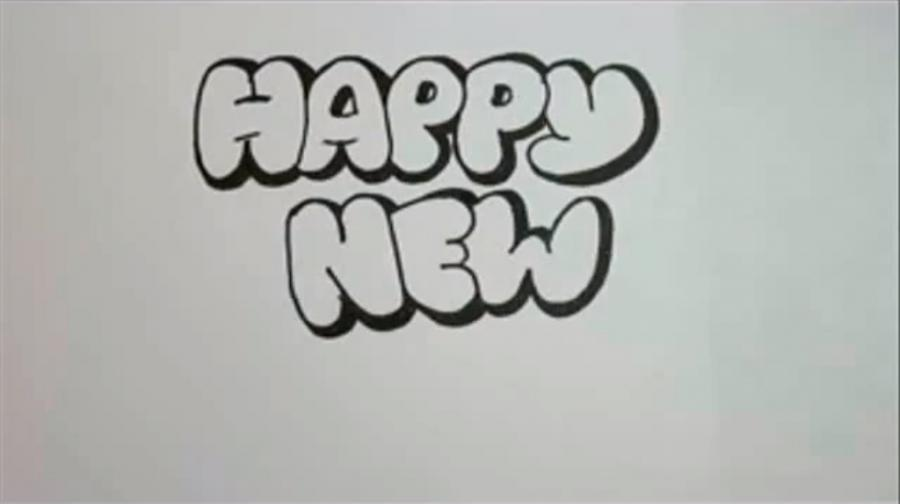 Как нарисовать слово Happy New Year карандашом поэтапно