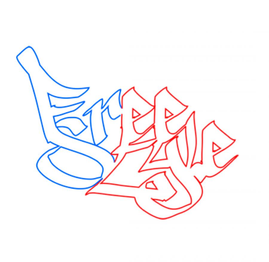 Рисуем слово freestyle в стиле граффити