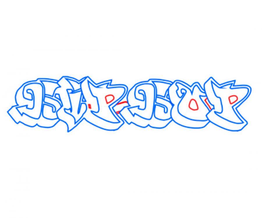 Учимся рисовать на бумаге слово hip-hop в стиле граффити