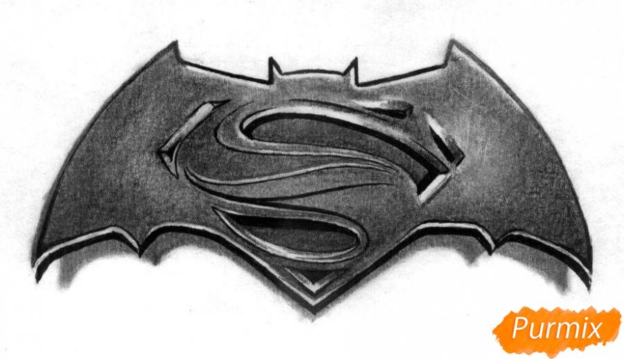 Рисуем логотип фильма Бэтмен против Супермена - шаг 4