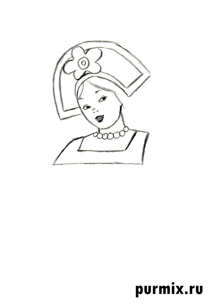 Рисуем Забаву из советского мультфильма Летучий корабль