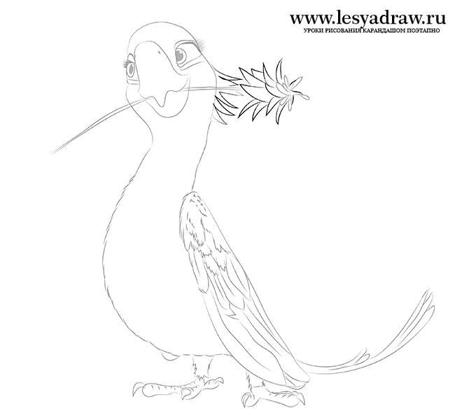 Как нарисовать Жемчужинку из мультфильма Рио карандашом поэтапно