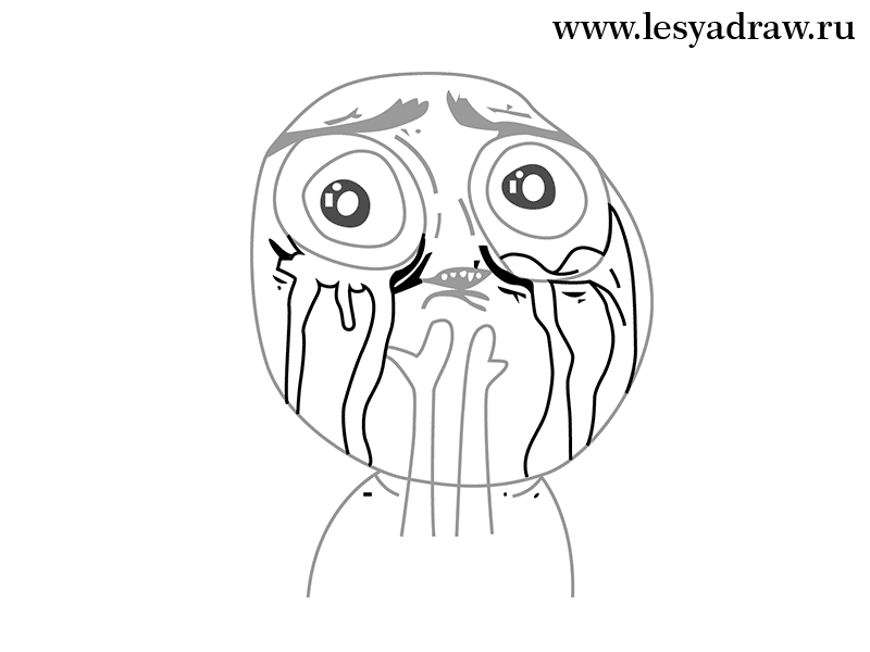 Рисуем плачущего мема