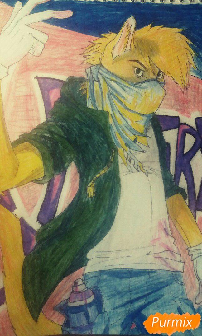 Как нарисовать и раскрасить фурри парня карандашами поэтапно
