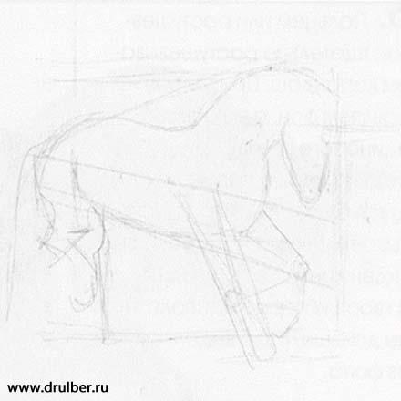 Рисуем реалистичного единорога - шаг 3