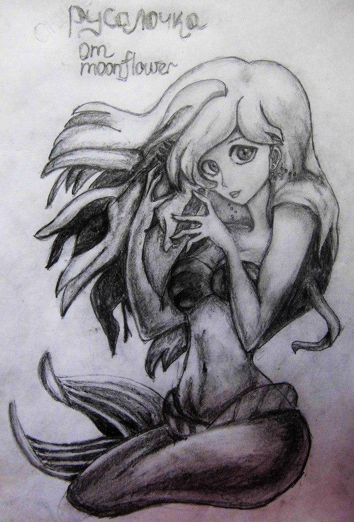 Рисуем милую Ариэль  на бумаге - шаг 16