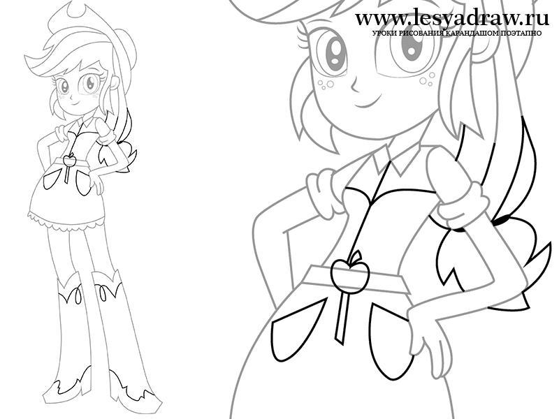 Как нарисовать девушку эквестрии Эпплджек карандашом поэтапно