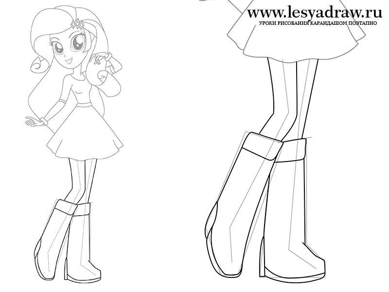 Как нарисовать девочек из эквестрии поэтапно по